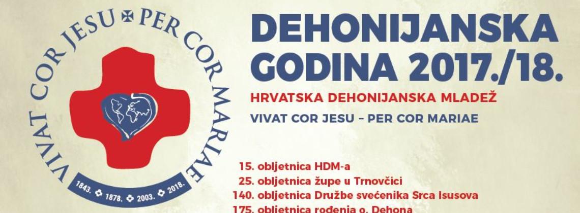 Rok sercański w Chorwacji
